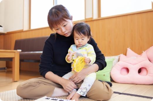 妊娠中〜産後までサポート!私たちは子育て中のお母さんたちを応援します!